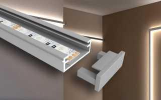 Какой короб для светодиодной ленты выбрать: особенности и разновидности