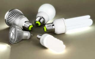 Почему стоит выбрать энергосберегающие лампы:  преимущества и особенности